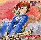 Nausicaa Best Collection