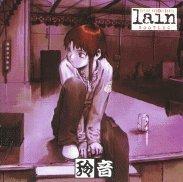 Serial Experiments Lain Bootleg Original Soundtrack Vol.2