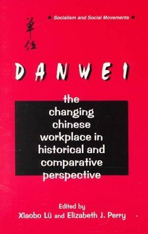 Danwei