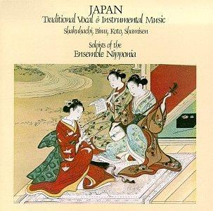Japan - Traditional Vocal & Instrumental Music