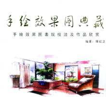 《中国儒教史》批判