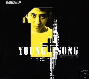Young+Song词曲编唱1