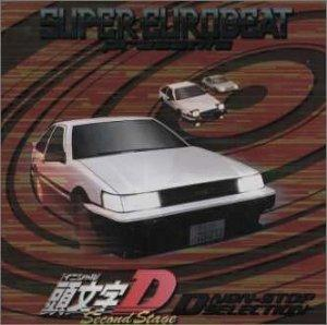 Initial D Second Stage Non-stop Selection