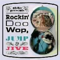 Akiko Selects Jive Compilation