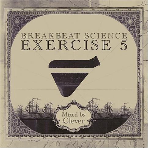 Breakbeat Science: Exercise 5