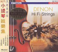 denon hi fi strings