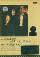 祖宾·梅塔与内田光子(DVD-9典藏版)