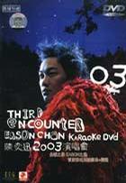 陈奕迅2003红磡演唱会
