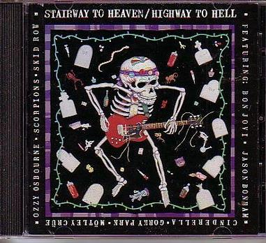 Various Arists; Make a Difference Foundation: Stairway to Heaven/highway to Hell [Japan Import]