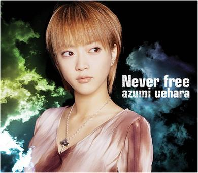 Never Free