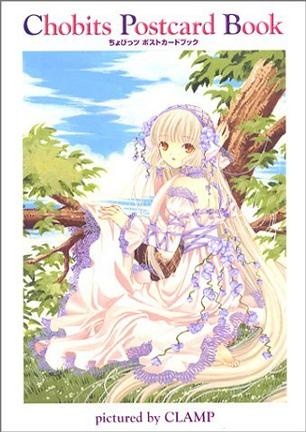 Chobits Postcard Book (Chobittsu Posutokaado Bukku) (in Japanese)