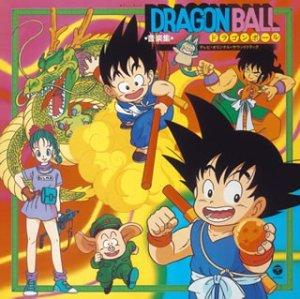 Dragon Ball Musics