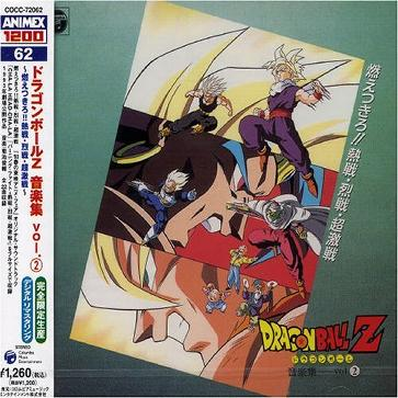 Dragon Ball Z Music Collection V.2