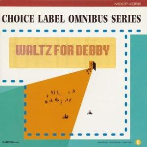 Waltz for Debbie-Vocal-