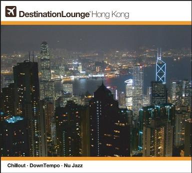 Destination Lounge Hong Kong