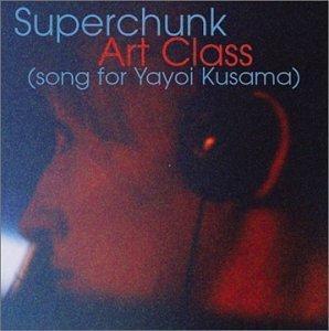 Art Class: Song for Yayoi Kusama