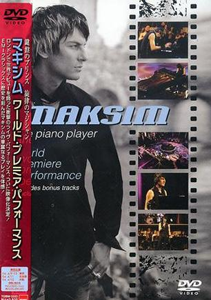 Maksim:World Premier Performance