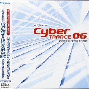 Cyber Trance 06: Best Hit Trance