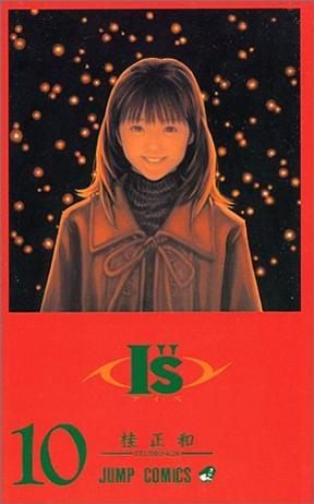 I''s Vol. 10 (Aizu) (in Japanese)