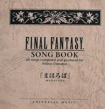 Final Fantasy: Song Book