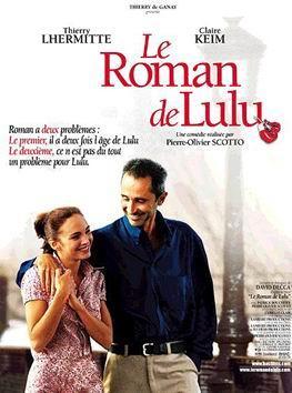 露露的罗曼