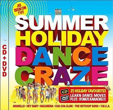 Summer Holiday Dance Craze [CD + DVD]