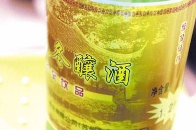 桂花冬釀酒