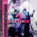 Satoko Fujii Quartet