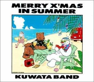 Merry Christmas in Summer