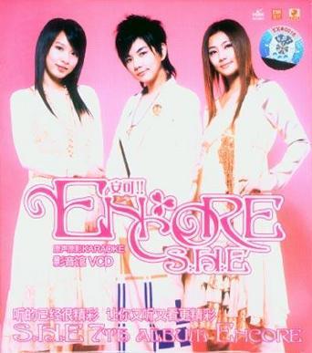 Encore 安可影音馆 VCD