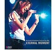 Mai Kuraki & Experience First Live Tour 2001 ETERNAL MOMENT
