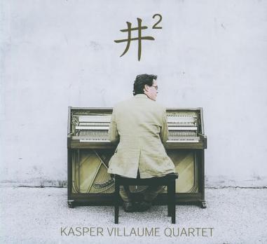 卡斯珀·维拉奥美四重奏:井