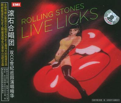滚石乐队Rolling Stone:双世纪巡回演唱精华