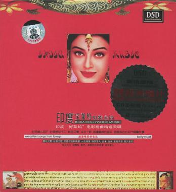 印度宝莱坞电影名曲:印度影视电影金曲