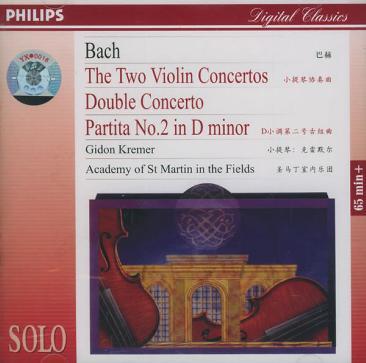 巴赫:小提琴协奏曲·克雷默尔