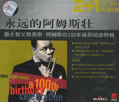 路易斯阿姆斯壮(上)百年庆典
