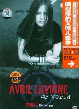 艾薇儿首张影音旗舰专辑:小小世界 超值加赠艾薇儿超酷海报(DVD+CD)