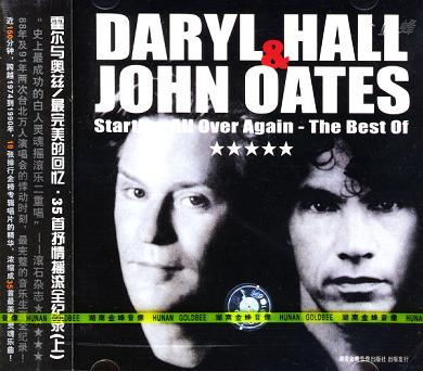 霍尔与奥兹/最完美的回忆·35首抒情摇滚全纪录(上)