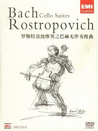 罗斯特洛波维契之巴赫无伴奏组曲(2DVD9)