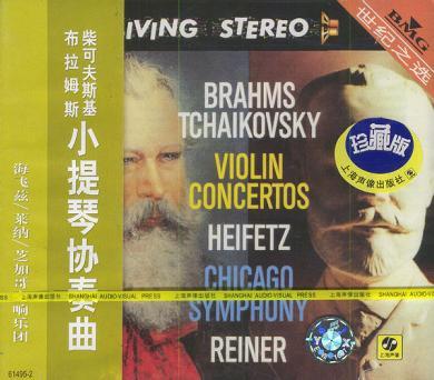 布拉姆斯与柴可夫斯基小提琴协奏曲(BMG)