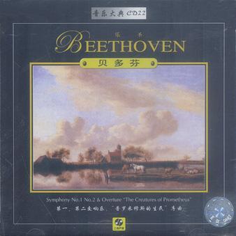 """贝多芬:第一、第二交响乐""""普罗米修斯的生民""""序曲"""