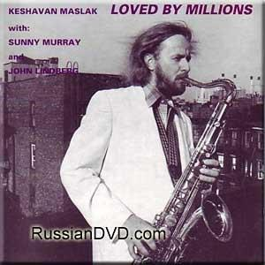 Keshavan Maslak - Loved By Millions