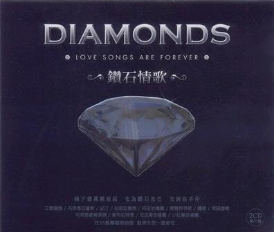 DIAMONDS~钻石情歌~