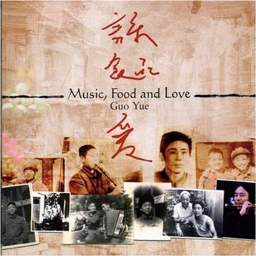 Music Food & Love