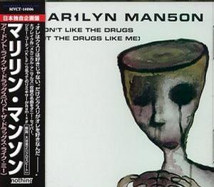 I Don't Like the Drugs (But the Drugs Like Me)[CD-Single][Import]