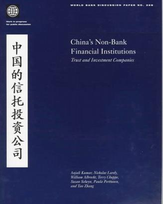 China's Non-Bank Financial Institutions