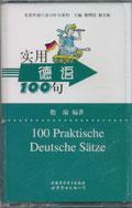 实用德语100句