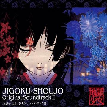 Jigoku-Shoujo (Hell Girl) Original Soundtrack 2