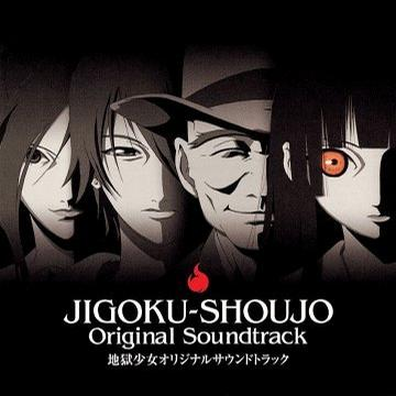 Jigoku-Shoujo (Hell Girl) Original Soundtrack