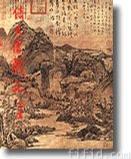 倚天屠龙记(共四册)